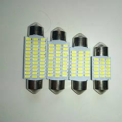 Светодиодная лампа для салона авто белый яркий свет 36 мм C5W из светодиодов 24-SMD COB 24