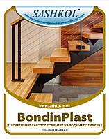 Быстросохнущий лак без запаха для дерева BondinPlast