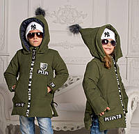 "Зимняя стильная куртка-парка ""Philipp Plein"""