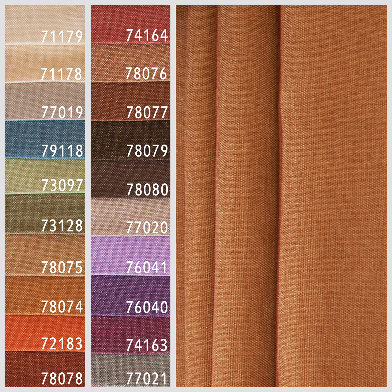 Ткань для штор однотонная w1884