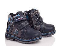 Зимняя обувь  Ботинки для мальчиков от С.Луч M7552-1