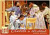 Православный настенный перекидной календарь на 2018 год. Любовь и согласие