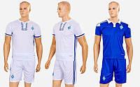Форма футбольная детская Динамо Киев 3900-DN: размер XS-XL