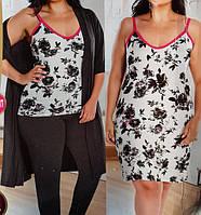 """Комплект женский большого размера """"4 предмета"""" халат пижама и ночнушка №18165"""