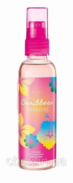 Парфюмированный спрей для тела Carribean Paradise, Avon, Эйвон, Карибиен парадайз, 100 мл, 77969