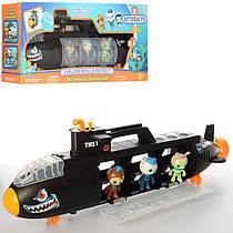 Детский игровой набор Октонавты HD-001, подводная лодка 56см, фигурки 3шт, 7см
