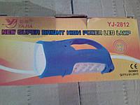 Фонарь Yajia 2812 13 диодов + 12 диодов подсвет, аккумуляторный