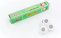 Набор мячей для настольного тенниса 6 штук MT-2723 CHAMPION