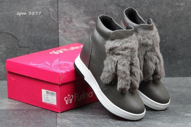 Жіночі зимові черевики Purlina сірі (3577) 183dca4fc0146