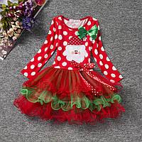 Платье новогоднее детское нарядное с длинным рукавом