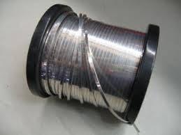 Лента для запайкинихромовая 0,2х2 мм