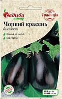 Баклажан Чорний красень  (Традиція)