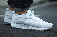 Asics Gel Lyte 5 White Cement