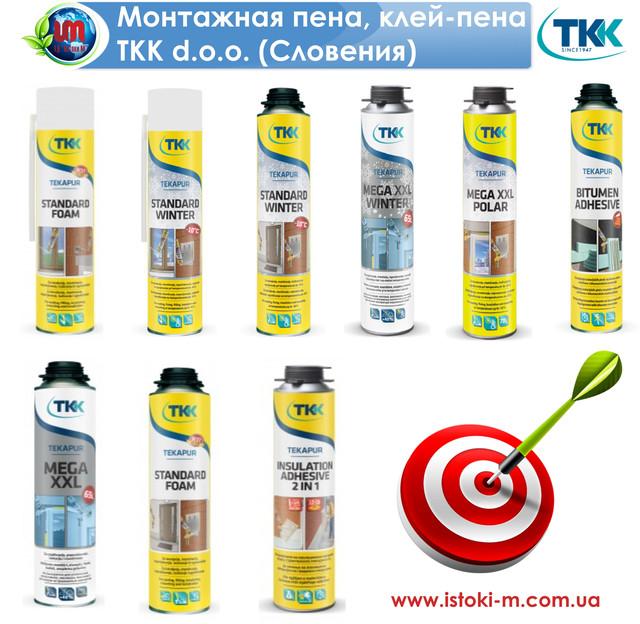 Пена монтажная, клей-пена TKK (Словения)