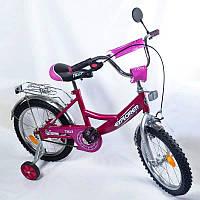Детский Велосипед 2-х колесный EXPLORER 16
