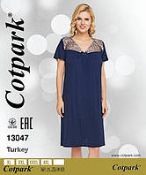 04256d35fe23 Ночные сорочки больших размеров оптом в Украине. Сравнить цены ...