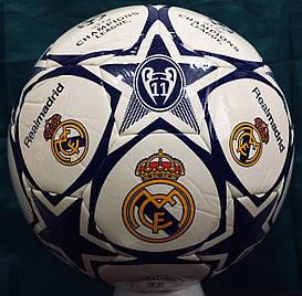 М'яч футбольний Real Madrid