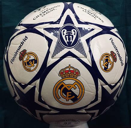 М'яч футбольний Real Madrid, фото 2