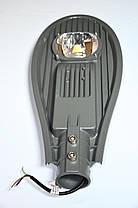 Светодиодный уличный светильник 50W IP65 6400К 4500lm, фото 2