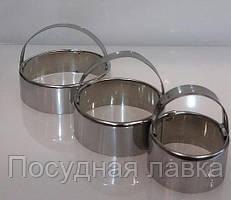Набор металлических резаков для теста