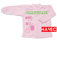Детская кофточка р. 74 с начесом демисезонная ткань ФУТЕР 100% хлопок ТМ Алекс 3222 Розовый Б