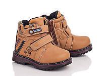 Зимняя обувь  Ботинки для мальчиков от С.Луч M7552-3