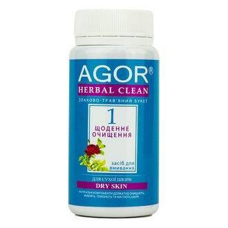 «Ежедневное очищение №1» для сухой кожи, Agor, 50 г, фото 2