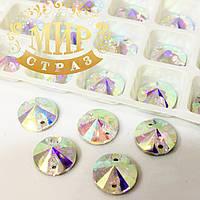 Пришивные стразы Lux 8мм, форма-риволи, цвет Crystal AB, 1шт