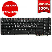 Клавиатура для ноутбука LENOVO G550, G555, B550, B560, V560