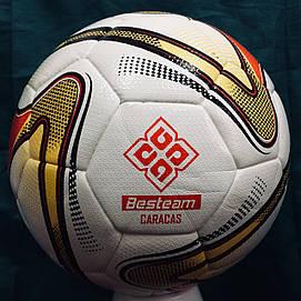 М'яч футбольний Caracas