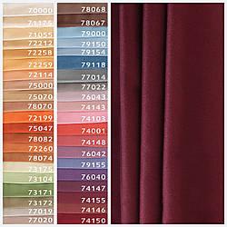 Ткань для штор однотонная w1223