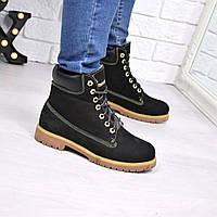 Ботинки женские Timberland черные КОЖА 3863, ботинки женские