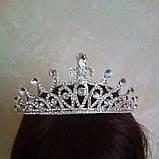 Корона для конкурса, диадема, тиара, высота 5,5 см., фото 3
