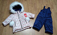 Комбинезон зимний для девочек-модниц.