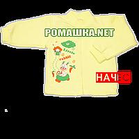 Детская кофточка р. 68 с начесом  демисезонная ткань ФУТЕР 100% хлопок ТМ Алекс 3222 Желтый А