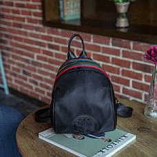 Рюкзак з блискавкою декорований стрічкою - 207-18, фото 2