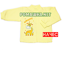 Детская кофточка р. 80-86 с начесом  демисезонная ткань ФУТЕР 100% хлопок ТМ Алекс 3222 Желтый Б 80