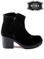 Ботинки замшевые каблук 6116-28