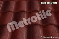 Композитная черепица Metrotile Roman (роман) Red-brown