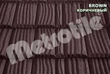 Композитная металлочерепица черепица Metrotile ® Шейк Brown ЮжноУкраинск