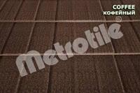 Композитная черепица Metrotile SHINGLE (шингл) Coffee