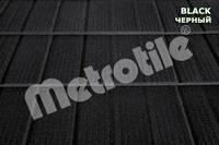 Композитная черепица Metrotile SHINGLE (шингл) Black