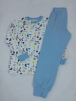 Пижама для мальчика Interkids Украина