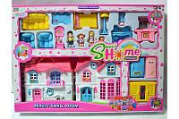 Игрушечный дом, с куклами и мебелью