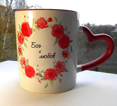 """Кружка """"Бог є любов"""" (червона), 310 мл  , фото 2"""
