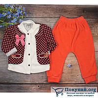 Костюм для маленьких девочек Размеры: 6-9-12 месяцев (5795-4)
