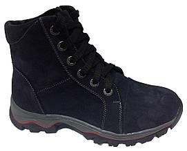 Ботинки  на натуральном меху 59BLUESHNUR р. 32,37 Синие