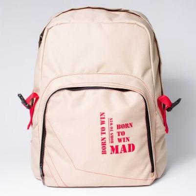 """Городской рюкзак  """"URBAN"""" бежевый"""