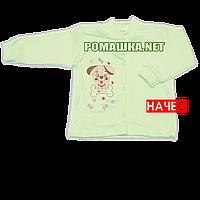 Детская кофточка р. 68 с начесом  демисезонная ткань ФУТЕР 100% хлопок ТМ Алекс 3222 Зеленый А