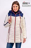 Женская зимняя куртка Avecs 148 Beige наполнитель тинсулейт холодная зима недорого | Avecs куртка размер